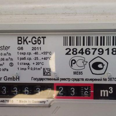 GWRF2625